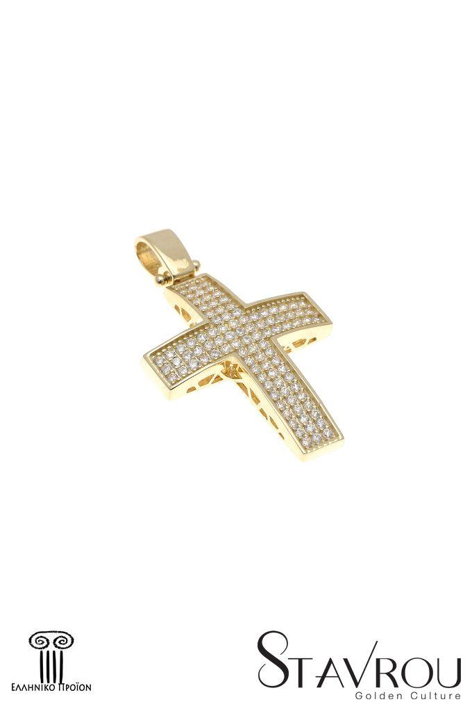 Γυναικείος σταυρός, με ζιιργκόν,σεχρυσό Κ14 #σταυροί_βάπτισης #βαπτιστικοί_σταυροί #χειροποίητα_κοσμήματα #γυναικείοι_σταυροί  #σταυροί #σταυροί_με_ζιργκόν