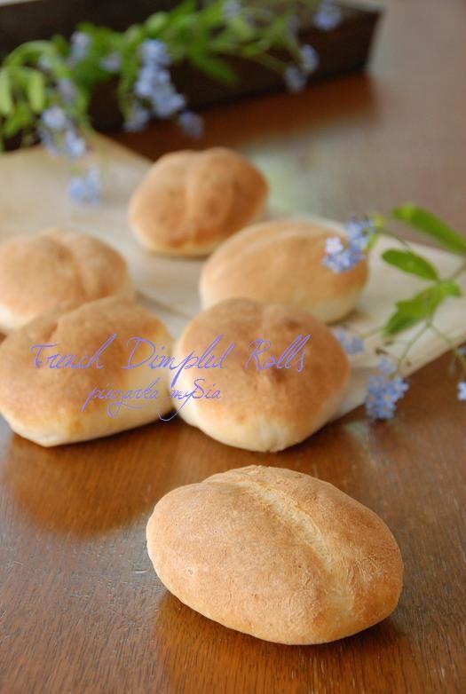 French Dimpled Rolls | Słodkie Przepisy Kulinarne