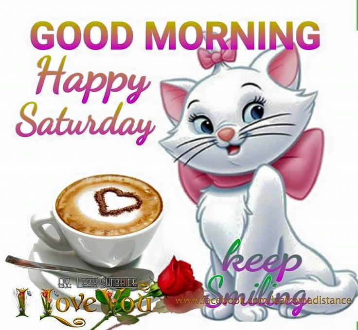 Good Morning Happy Saturday Keep SMiling good morning saturday saturday quotes good morning quotes happy saturday saturday quote…