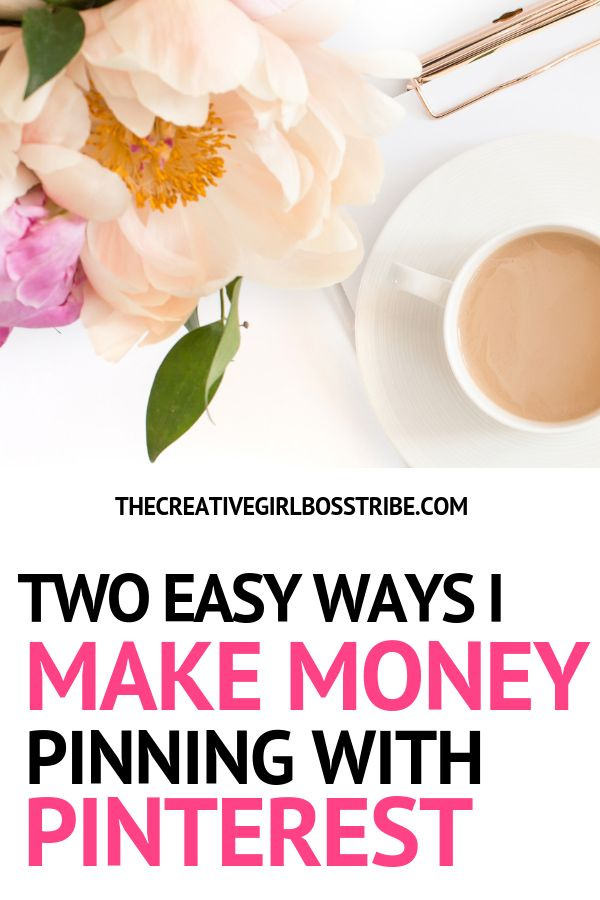 How to Make Money with Pinterest – Emily anne l Start A Blog l Work At Home