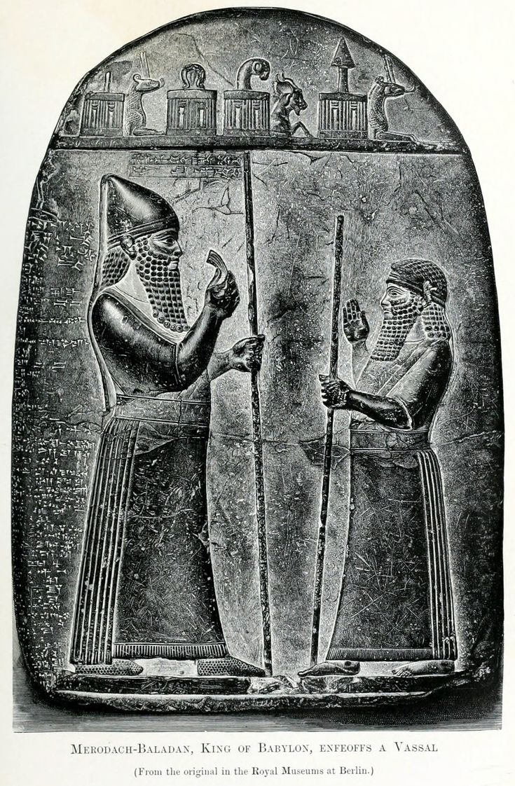 A boundary stone. in the Bible Merodach-Baladan, also called Marduk-Baladan, Baladan and Berodach-Baladan, was a Chaldean prince who usurped the Babylonian throne in 721 BC and reigned in 722 BC--710 BC, and 703 BC--702 BC.  known as one of the kings who maintained Babylonian independence in the face of Assyrian military supremacy for more than a decade...