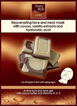 Маска для лица тонизирующая Beauty Style с какао и гиалуроновой кислотой