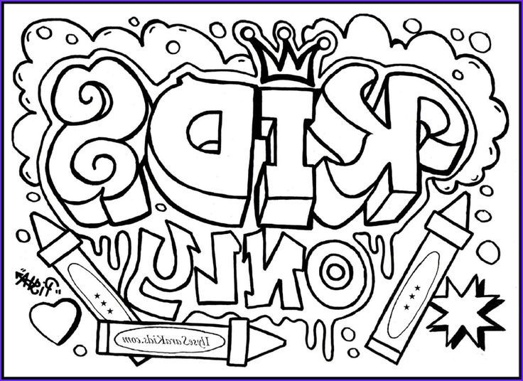 12 Luxury Coloring Page Creator Photos Coloring Pages For Teenagers Cool Coloring Pages Coloring Pages To Print