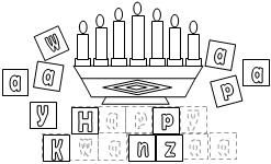 73 Best Images About Kwanzaa Themed Activities On