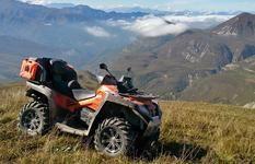 ATV квадроциклы CFMOTO