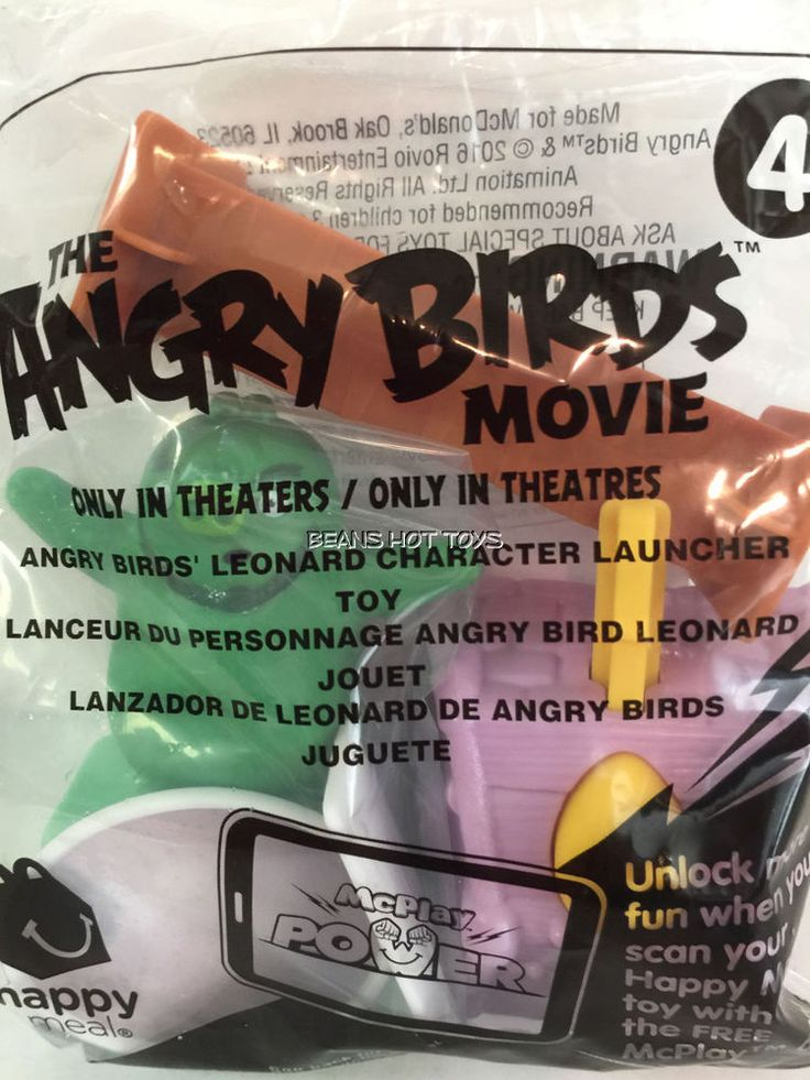 McDonalds Happy meal ANGRY BIRDS Toy #4 LEONARD Launcher