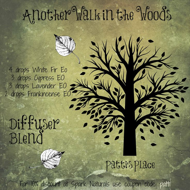 Another Walk in The Woods Essential Oil Diffuser Blend. www.sparknaturals.com/?affiliates=14