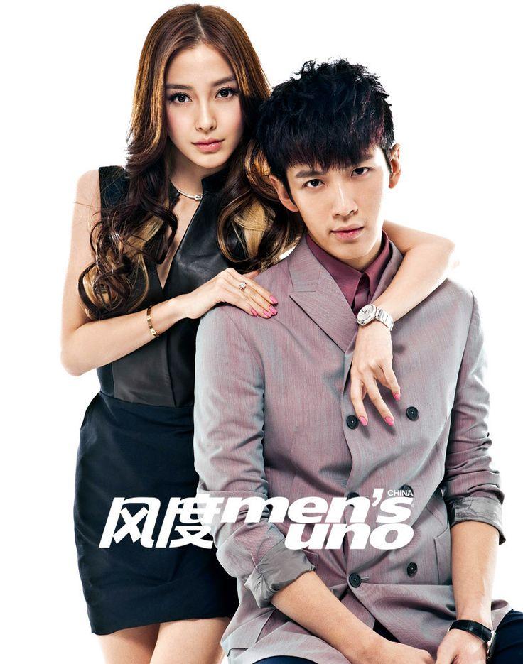 Angelababy and Ko Chen-tung 1
