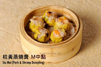 Online menus, items, and prices for Minghin Dim Sum - Chinese Restaurant…
