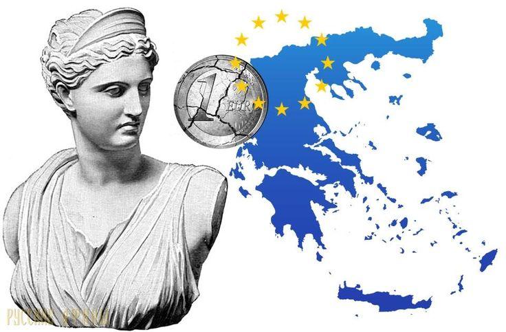 Грек «вкалывает» 203 дня в году на налоговые органы и фонды http://feedproxy.google.com/~r/russianathens/~3/TDcW3w16Jhw/21855-greki-vkalyvayut-203-dnya-v-godu-na-nalogovye-organy-i-fondy.html  Как показали результаты исследования, проведенного Центром либеральных исследований (KEFIM), греческий трудящийся «вкалывает» 203 дня в году на налоговые органы и фонды.