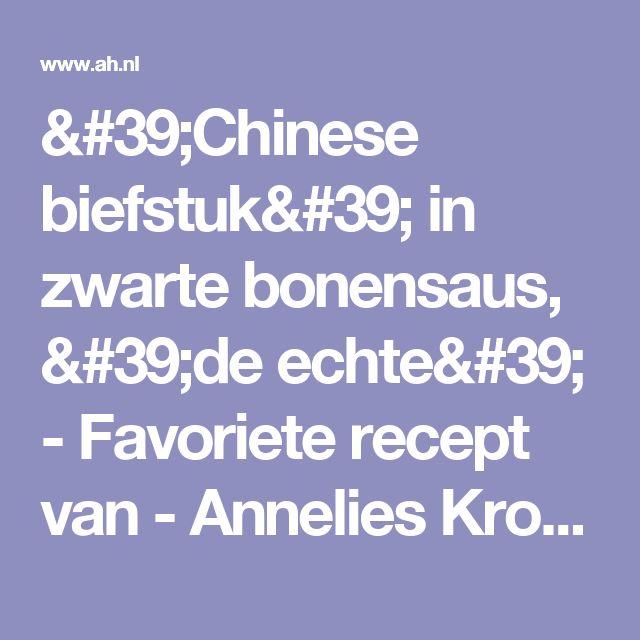 'Chinese biefstuk' in zwarte bonensaus, 'de echte' - Favoriete recept van - Annelies Kropff - Albert Heijn