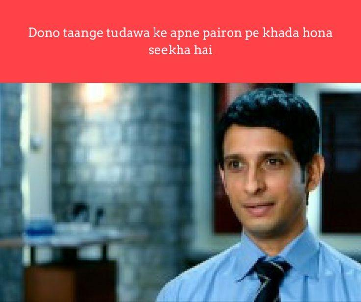 Insirational Bollywood Quotes for Entrepreneurs : movie 3 idiots, Sharman Joshi