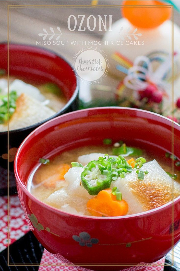 how to make japanese miso soup from scratch