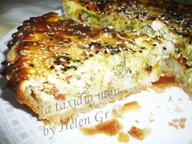 Τάρτα με Τυρί, Πατάτα και Πράσο