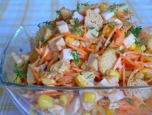 Foto het recept: Salade Carrousel.