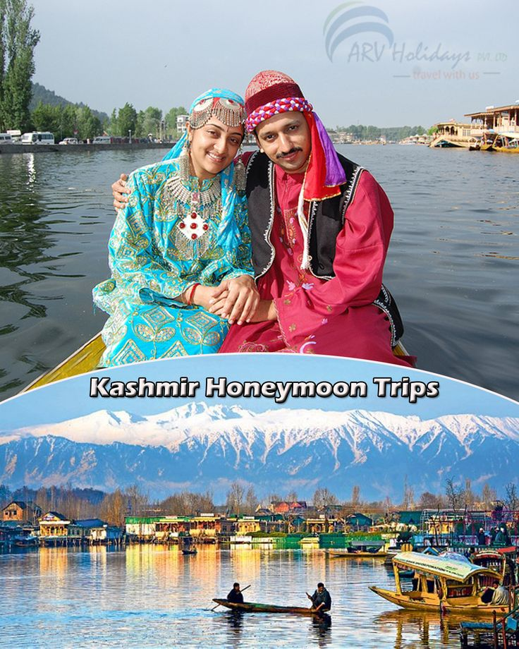 Tourists can book Kashmir Honeymoon Packages at reasonable prices.... http://goo.gl/tIUKQQ