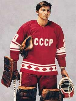 Vladislav Tretiak, the first player I ever idolized.