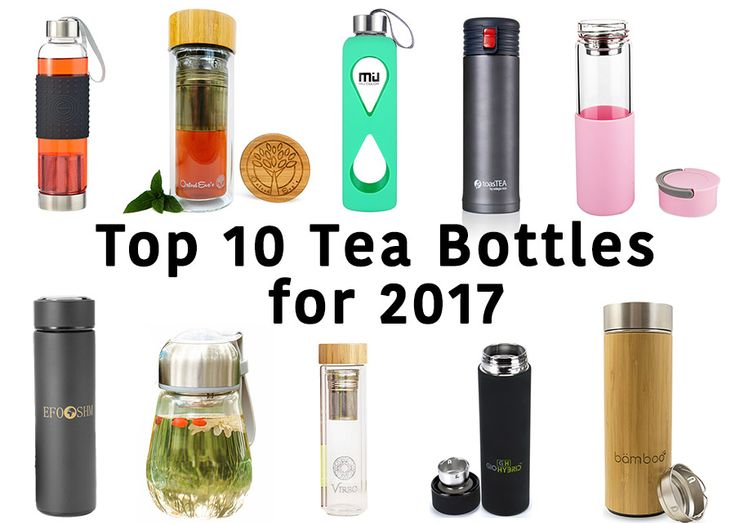 Find out which are the top 10 tea infuser bottles to look out for in 2017!