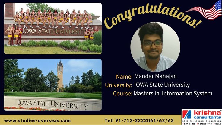 #Congratulations!!! Mandar Mahajan got admission to IOWA State #University, #USA for the course of Masters in Information System (MIS).