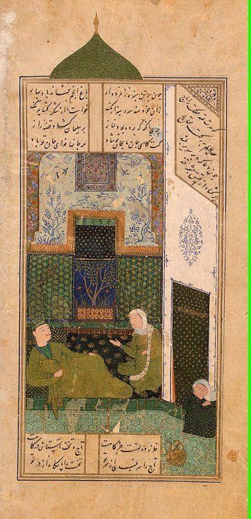 Bahram Gur in the Green Pavilion