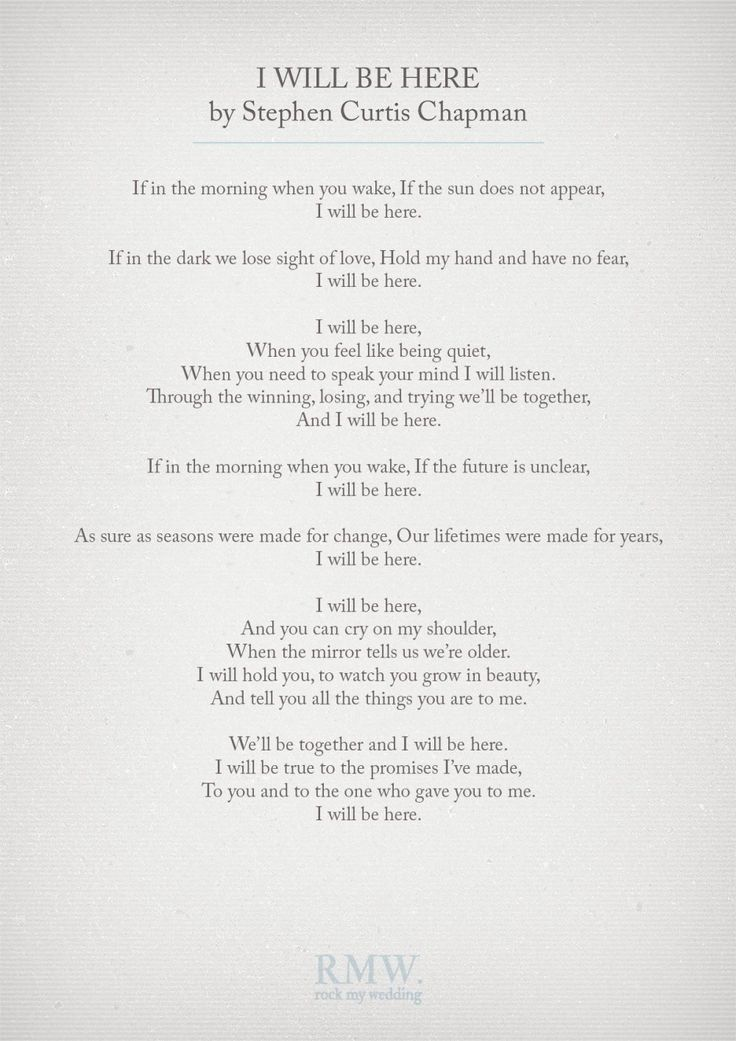 I Will Be Here by Stephen Curtis Chapman                                                                                                                                                                                 More