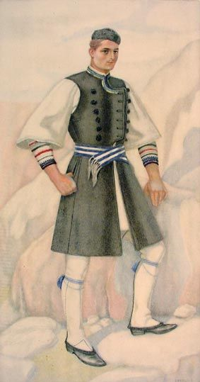 TRAVEL'IN GREECE I Peasant Man's Costume (Macedonia, Boufi)