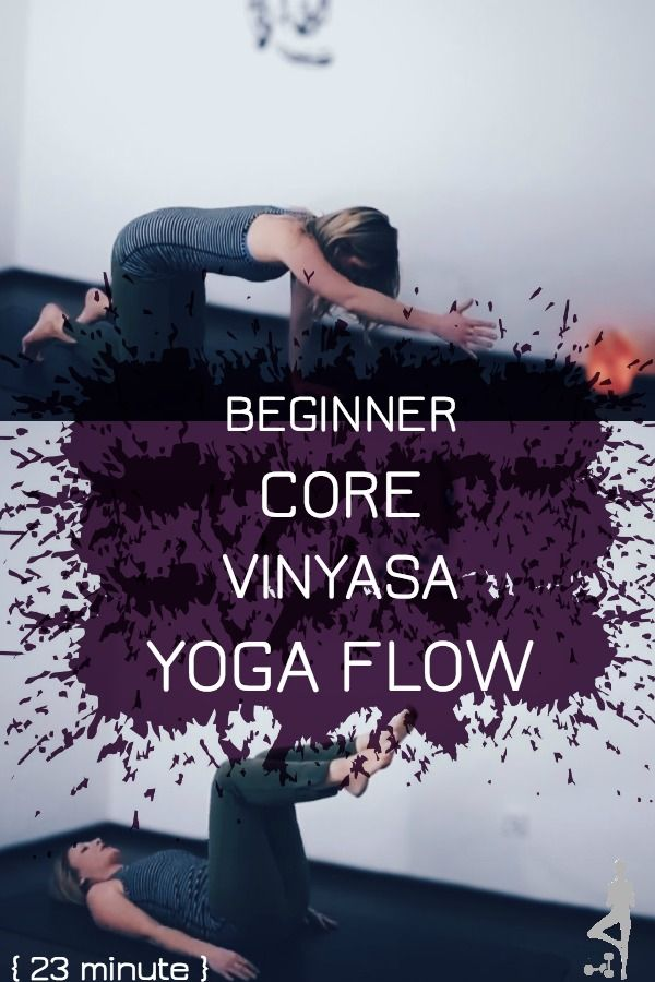 For all my beginner sweaty friends, This beginner core yoga movement flow will help you connect to your core muscles so that you can be sure you are playing within the realms of your strengths.