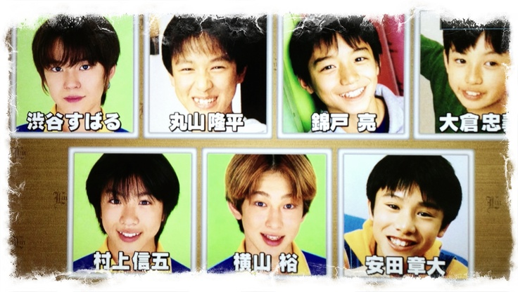 When they are young… 関ジャニ∞ kanjani8