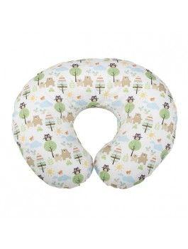 Boppy Pillow - Honey Bear