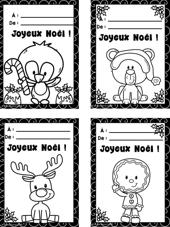 Free French Christmas Cards / GRATUIT Cartes de Noël | Carte noel