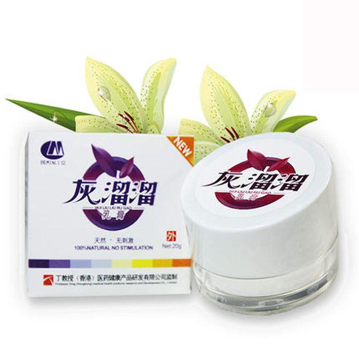 Mycose des ongles Traitement/Onychomycose Panaris/Bout Nail Fentes L'infection Doigt Pommade Chinois À Base de Plantes Produits