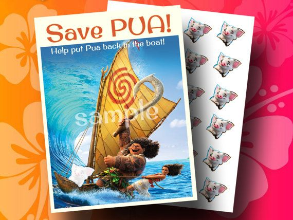 MOANA Party Game Pin Pua On The Boat 18 X By ChurchHillDesignCo