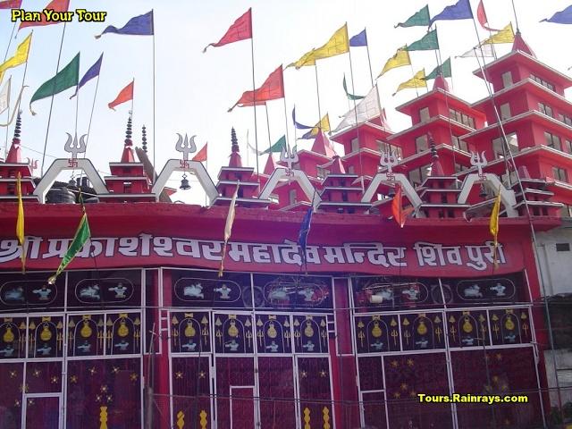 Tourist Attraction India: Prakasheshwar Temple Mussoorie