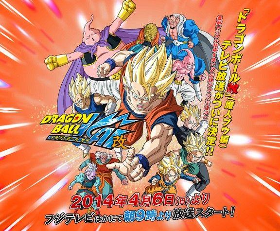 Phim Dragon Ball Kai: Mùa Mới