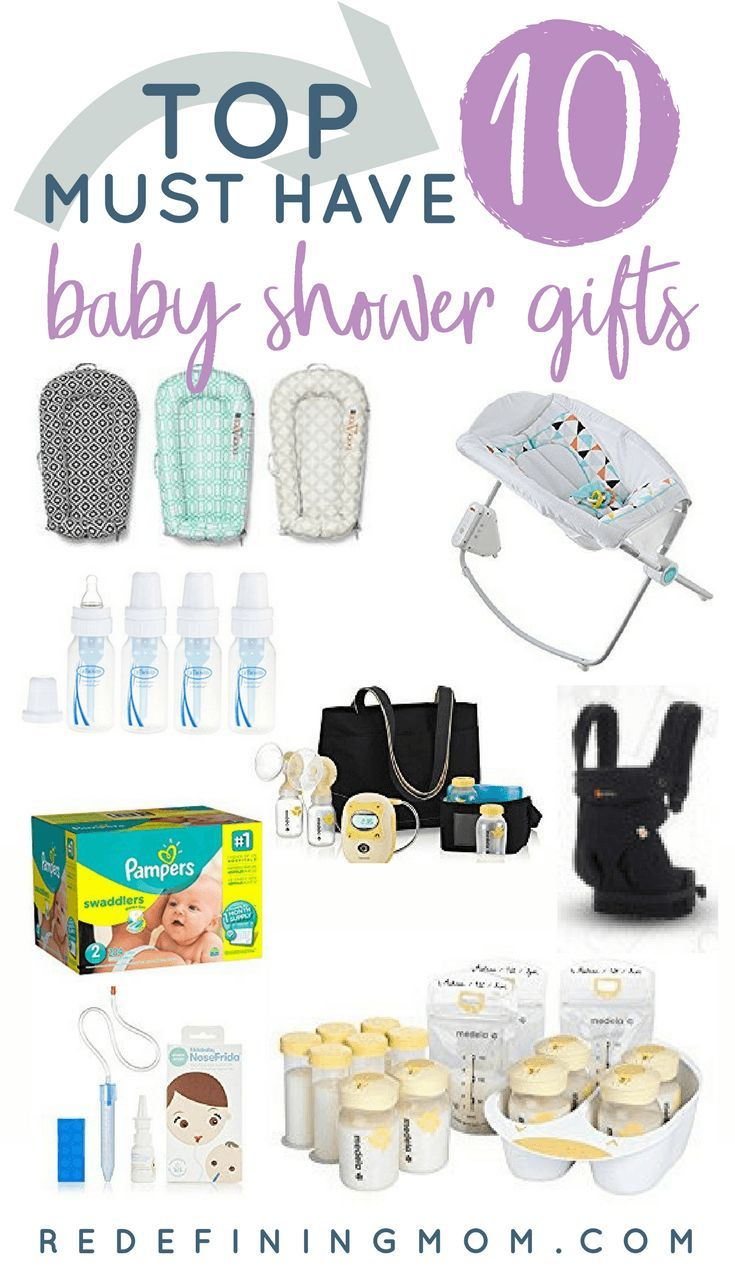 7fa86f42569b9 Top 10 Must Have Baby Shower Gift Ideas! 10 must have baby essentials for  second time moms. Find the perfect baby gift for new moms or second time  moms.