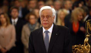 ΟΛΥΜΠΙΑΚΗ ΦΛΟΓΑ: Παυλόπουλος: Η ευρωπαϊκή προοπτική της Τουρκίας πε...
