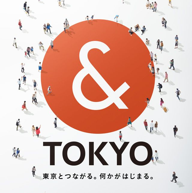 &TOKYO | 東京ブランド公式サイト | Tokyo Brand Official Site | https://andtokyo.jp/