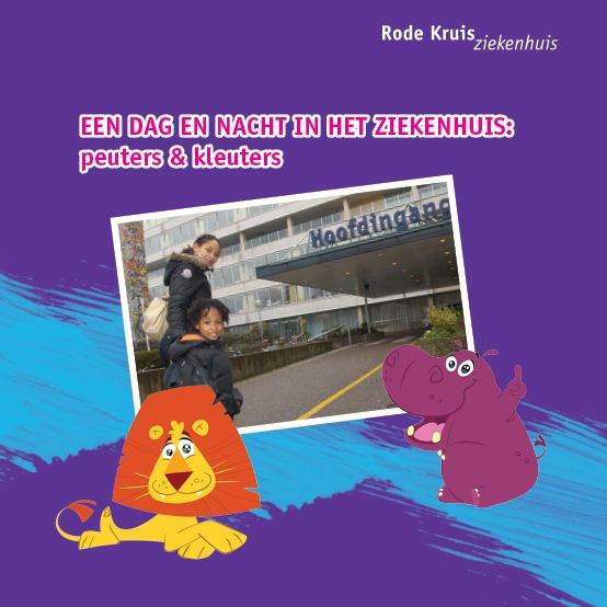 brochure voor kind en ziekenhuis download