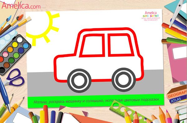 цветные раскраски для детей распечатать, скачать   Дети ...