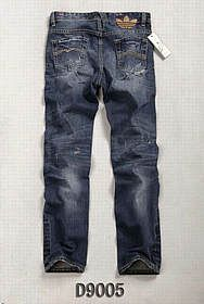Jeans Adidas Homme H0001