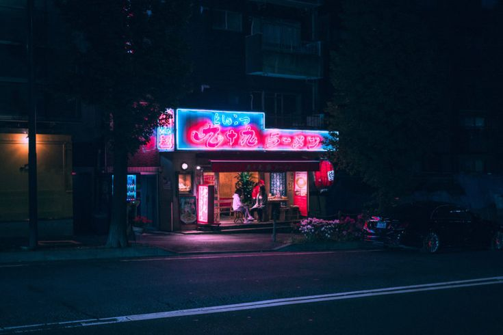 Mesmerizing and Dreamy Pictures of Tokyo's Nightlife – Fubiz Media