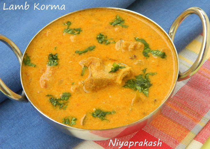 Lamb Korma (Mutton Korma) A delicious lamb korma,  goes well with  Indian breads (rotis / parat...