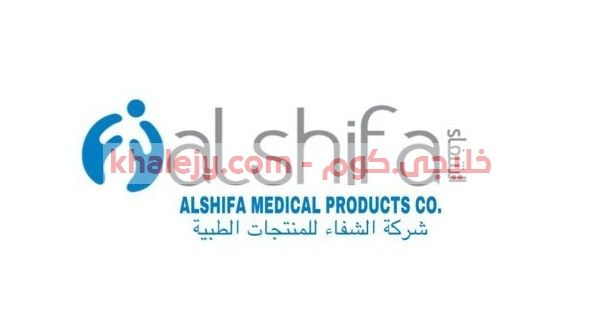 وظائف شاغرة في الرياض وجدة والدمام وابها شركة الشفاء Home Decor Decals Medical Home Decor