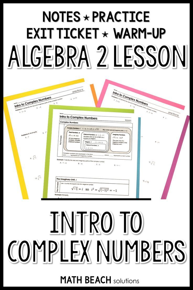 Intro To Complex Numbers Lesson Complex Numbers Algebra Worksheets Algebra Lesson Plans