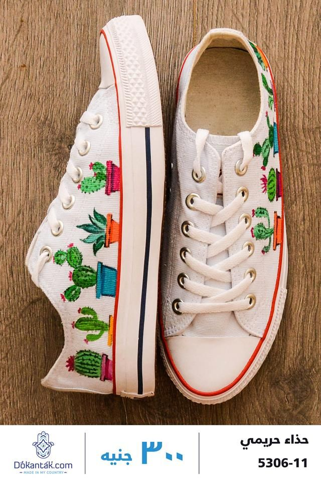 Embroidery ornament on converse shoes | Outfits in 2019