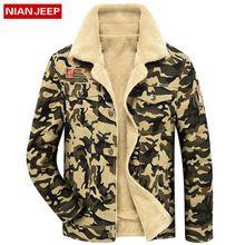 NIANJEEP chaquetas Hombres Chaqueta de Lana Gruesa de Alta calidad Militar de Camuflaje de Invierno Casual Hombres Abrigo jaqueta de masculina(China (Mainland))