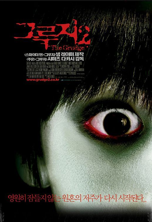 The Grudge 2 , starring Amber Tamblyn, Edison Chen, Arielle Kebbel, Sarah Michelle Gellar. In Tokyo, a young woman (Tamblyn) is exposed to the same mysterious curse that afflicted her sister (Gellar). The supernatural force, which fills a person with rage before spreading to its next victim, brings together a group of previously unrelated people who attempt to unlock its secret to save their lives. #Horror #Thriller