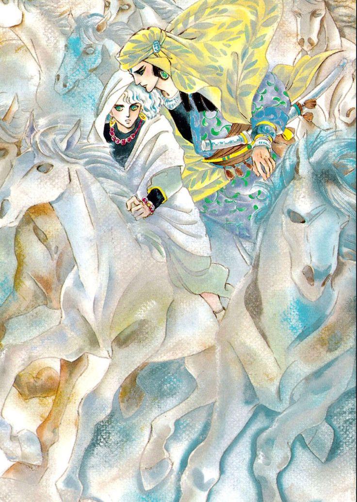 From the #manga #marginal by #hagiomoto