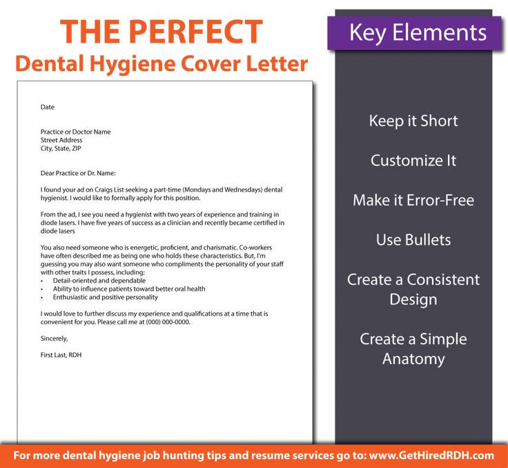 the perfect dental hygiene cover letter