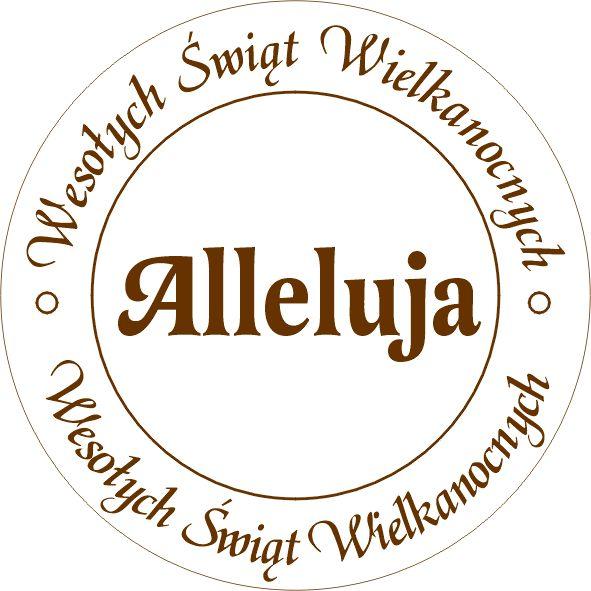 alleluja_3.png (591×591)